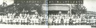 臺灣省婦女會第七屆會員代表大會