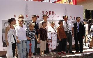 台灣慰安婦倖存60年影像展